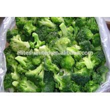 China organic iqf frozen vegetable broccoli